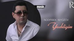 Nodirbek Niyozov - Yoshligim | Нодирбек Ниёзов - Ёшлигим