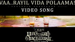 Pariyerum Perumal | Vaa Rayil Vida Polaama Video Song | Prithika | Santhosh Narayanan | Pa Ranjith