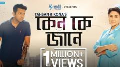 Keno Ke Jane | Tahsan & Kona | Asif Iqbal | Amit-Ishan | Hime | Nishsash
