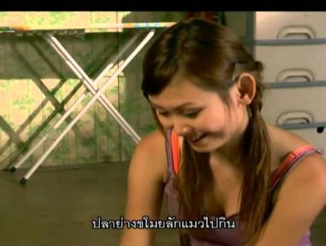 Snook Sing Mat R Siam Music Photo