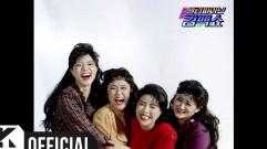 Celeb Five(셀럽파이브) - Shutter(셔터) (Feat. Duck Hwa Lee(이덕화))