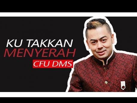 CFU DMS Music Photo