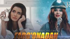 Mahliyo Omon - Farg'onadan | Махлиё Омон - Фаргонадан