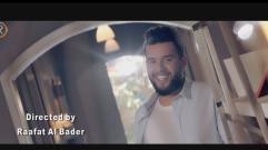 Mohamad Alsalim - Al Jakarah  | محمد السالم - الجكارة - فيديو كليب