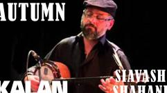 Siavash Shahani - Autumn