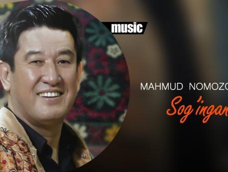 Mahmud Nomozov Music Photo