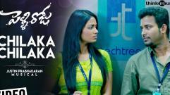 Pelliroju | Chilaka Chilaka Video Song | Dinesh, Miya, Nivetha Pethuraj | Justin Prabhakaran