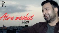Imron - Atre moohat | Имрон - Атре моохат (soundtrack)