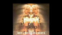 Ke$ha - Die Young (Remix) [feat. Juicy J, Wiz Khalifa & Becky G]