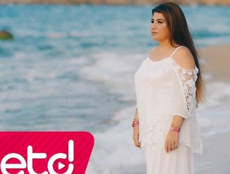 Ebru Secer Music Photo