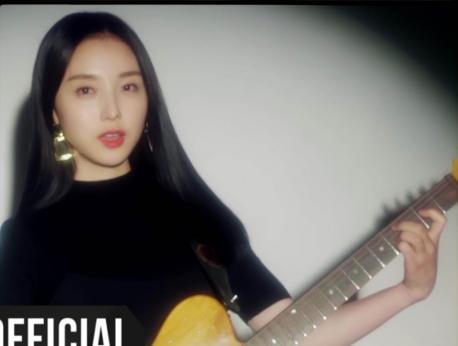 Eun Ho Music Photo