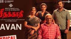 Seethakaathi | Avan Song Lyrical Video | Vijay Sethupathi | Balaji Tharaneetharan | Govind Vasantha