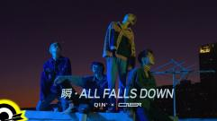 ONER 坤音四子 (瞬 ALL FALLS DOWN)