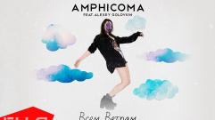 Amphicoma - Всем Ветрам (feat. Alexey Golovkin) / Премьера песни