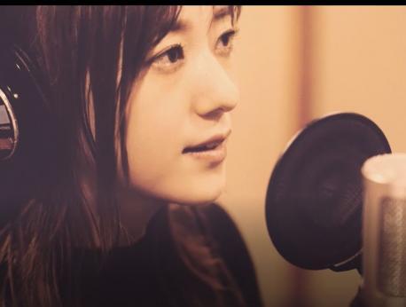 Chiaki Ito Music Photo