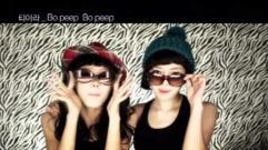 T-ARA (티아라) - Bo Peep Bo Peep (안무5M)