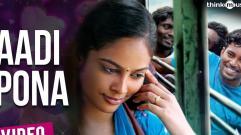 Gaana Bala - Aadi Pona Aavani