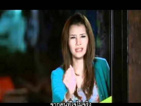 Nut Kittisarn R Siam Music Photo