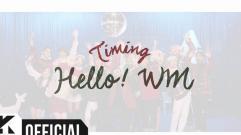 B1A4, OH MY GIRL(오마이걸), ONF(온앤오프) _ Timing(타이밍)