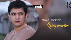 Anvar Sobirov - Oppoq orzular | Анвар Собиров - Оппок орзулар
