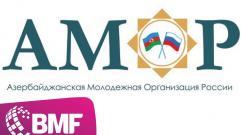 Элл и Никки и Тунзаля Агаева - Гимн АМОР (Audio)