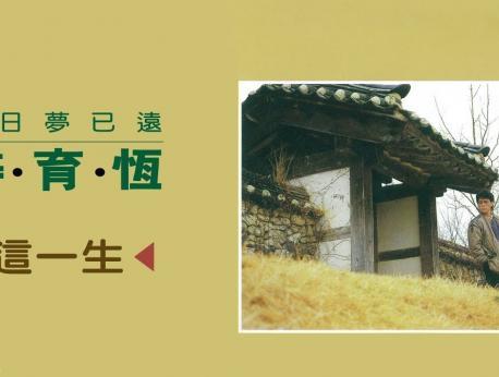 Johnny Jiang Music Photo