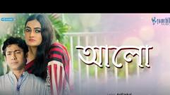 Alo | Sayani | Lyrical Video | Alo | Sayani | Aparna Ghosh | Bangla New Song | 2018