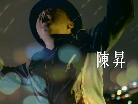 Bobby Chen Music Photo