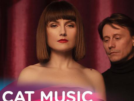 Alexandra Ungureanu Music Photo