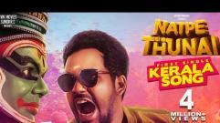 Natpe Thunai | Kerala Song Lyrical Video | Hiphop Tamizha | Sundar C | D. Parthiban Desingu