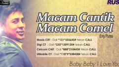 Erry Putra - Macam Cantik Macam Comel (Lyrics Video)