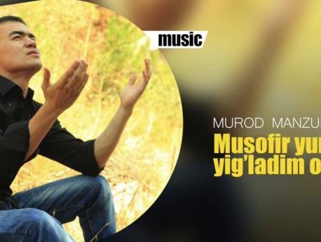 Murod Manzur Music Photo