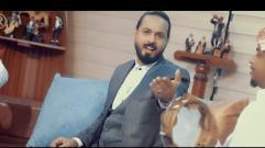 Ibraham Aliraqe - Wahd Waka  | ابراهيم العراقي - واحد واكع - فيديو كليب