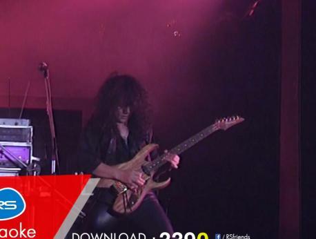 SMF (Stone Metal Fire) Music Photo