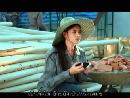 Jintara Poonlarp R Siam Music Photo