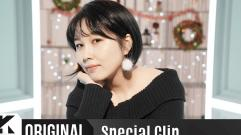 Special Clip(스페셜클립): Kwon Jin Ah(권진아) - This Winter(이번 겨울)