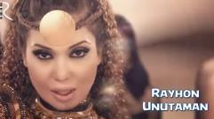 Rayhon - Unutaman | Райхон - Унутаман
