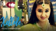 Yulduz Jumaniyozova - Xellole | Юлдуз Жуманиёзова - Хеллоле