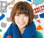 Aoi Yamazaki Photo