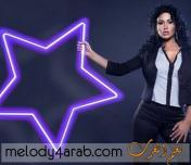 Salma Photo