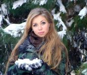 Andreea Ignat Photo