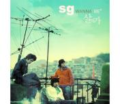 SG Wannabe Photo
